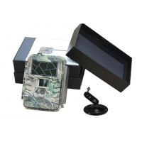 China Waterproof IP76 3G Wireless Hunting Trail Camera SMS Sim MMS Animal Trail Cam With 2.0' LCD on sale