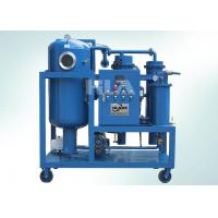 Quality Energy Savings Lubricant Oil Hydraulic Oil Purifier Machine Multi Stage Filtration System wholesale