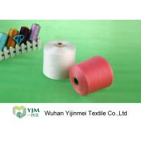 Buy cheap Raw White Twist 100% Polyester TFO Yarn 30/2 30/3 For Multi Ply Yarn from wholesalers