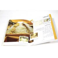 Quality Commercial Cook Saddle Stitch Book Binding , CMYK Full Color Offset Printing wholesale