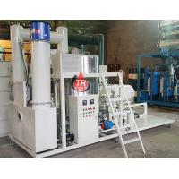 Cheap Low Noise Motor Oil Recycling Plant , Industrial Engine Oil Recycling Equipment for sale