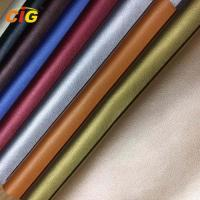 Buy cheap Plain / Shiny / Pearlized / Metallic PU Synthetic Leather for Sofa, Furniture, Car Seat from wholesalers