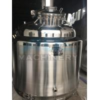 Quality 100-10000L Stainless Steel Steam Heating Chemical Reactor With Pump SS304 Two Motions Reactor Vessels With Platform wholesale