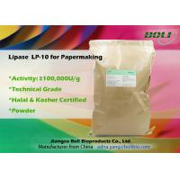 Quality Industrial Lipase Enzyme In Paper Industry Technical Grade Light Brown Powder wholesale