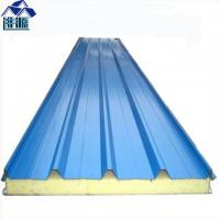 Quality good thermal insulation PU roof sandwich panel for clean room and cold storage wholesale