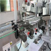 Quality Food Cosmetic Automatic Sticker Labeling Machine , Double Side Sticker Labeling Machine wholesale