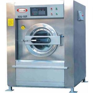 China Automatic Industry Laundry Machine Large washing and dehydrating on sale