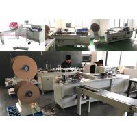 China Automatic twin ring binding machine with hole punching function PBW580 on sale