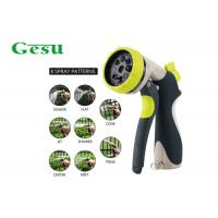 Quality 8 Way Adjustable Garden Hose Nozzle / Water Spray Gun Nozzle Variable Flow Control wholesale