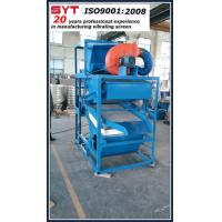 Quality grain cleaning machine wholesale
