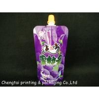 Standing beverage pouches 100g 200g 500g plastic pouches for liquids packing