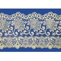 Cheap Colorful Lingerie Lace Fabric Custom Made Embroid Organza French Guipure Lace Fabric for sale