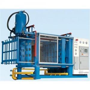 Quality EPS machinery (EPS Shape Molding Machine) wholesale