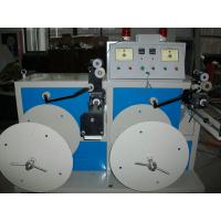 Plastic Drip Irrigation Pipe Making Machine With Double Extruders For Plant ,