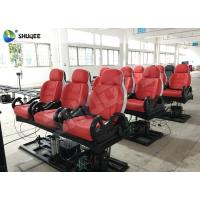 Quality 5D 7D 12D Cinema Motion Chair Snow Lighting Special Effect Wonderful Movies wholesale