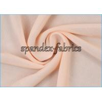 Quality Silky Touch Super Soft Polyester Dull Warp Knit Lining Fabric for Inner Underwear wholesale