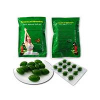 Cheap Weight Loss Natural Slimming Capsule , Women Green Meizitang Botanical Slimming Soft Gel for sale