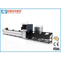 China High Precision Round Laser Tube Cutting Equipment for Metal Pipe on sale