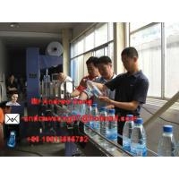 Quality mineral water glass packing machine wholesale