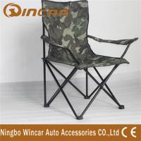 Quality Portable Outdoor Camping Chairs / Leisure Chair folding For Fishing wholesale