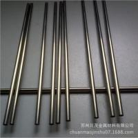 Buy cheap Alloy 625 rod product