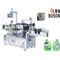 Quality Automatic Sticker Labeling Machine , Oval Bottle Label Applicator Machine For Bottles wholesale
