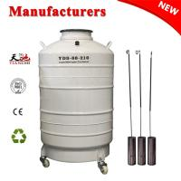 China TIANCHI LN2 Container 80L Cryogenic Pressure Gas Cylinder with Cover Price on sale