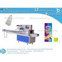 Quality High quality automatic mop packing machine.Microfiber mop packaging machine wholesale