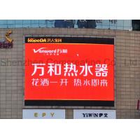 Quality Outdoor Commercial Advertising SMD LED Display Full Color Hd P3 High Brightness IP65 wholesale