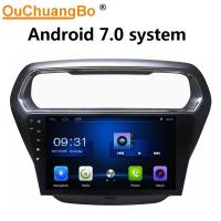 Quality Ouchuangbo car radio touch screen android 7.0 system for  Ford Escort with BT USB wifi gps nav SWC music output wholesale