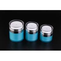 Cheap UKPACK Double Wall Airless Cosmetic Cream Jars Luxury For Make Up for sale