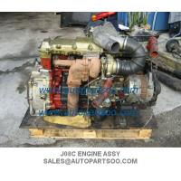 Buy cheap Used HINO J08C H06C H07C H07D EH700 EF550 Engine assy, Usado J08C Motor from wholesalers