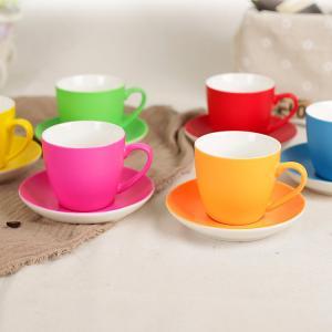 China Nordic Style Ceramic Coffee Mug Set Plate Colorful Tea Suit Disherwasher Safe on sale