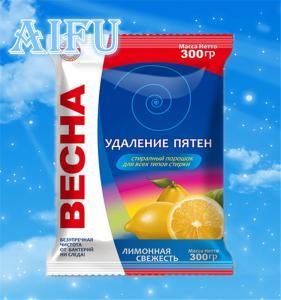 China Laundry soap powder/laundry detergent powder/hand washing powder on sale