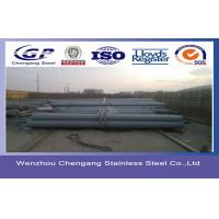 China Structural 304 Stainless Steel Seamless Pipe / Tube Large Diameter For Agriculture on sale