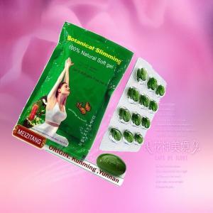 China body fast trim beautiful botanical slimming gel soft gel patch no side effect on sale