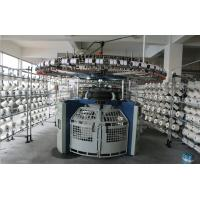 Quality Four Tracks Technical Fabric Knitting Machine 3F 3.2F 4F Wide Needle Butt Design wholesale