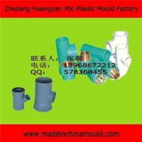 Quality Plastic Rubber Mould Making Rubber Injection Moulding wholesale