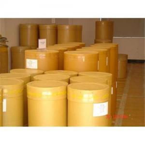 China L-Arginine L- Glutamate on sale