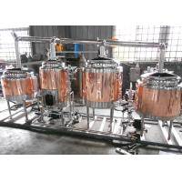 Quality Anti-Aging Electric Copper Beer Brewing Machine No Dead Corner Welding wholesale