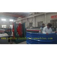 Quality PVC Arch Bending Machine for Window and Door Machine , Aluminum Profile Roll Forming Line wholesale