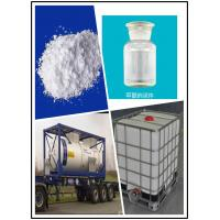 Quality 99% Min Purity Sodium Methoxide Solution For Pharmaceutical Industry wholesale