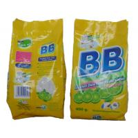Cheap High Foam  and long lasting perfume Washing Powder from China supplier for sale