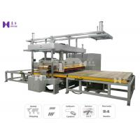 Quality Two Slide Working Table High Frequency Welding Machine For Inflatable Bed Bath wholesale