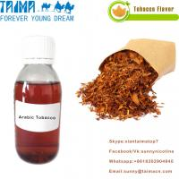 Buy cheap Wholesale Arabic Tobacco Flavor Juice Concentrate For E-Cigarette from wholesalers