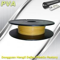 Quality Water Soluble PVA 3D Pinter Filament 1.75mm / 3.0mm Filament wholesale