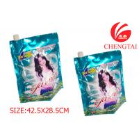 Cheap Rotogravure Printing Packaigng Stand Up Pouch with Spout for Detergent for sale