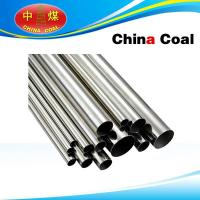 Quality GB/T8163-2008 Seamless Steel Pipe wholesale