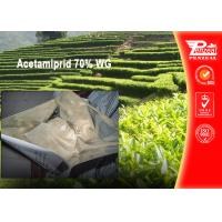 Quality Acetamiprid 70% WG Pest control insecticides 135410-20-7 wholesale