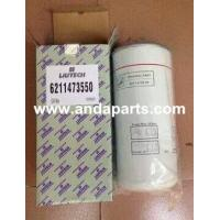 Quality AIR COMPRESSOR OIL FILTER 2205431900 6211473500 6211473550 wholesale